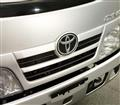 Toyota Dyna - Picture 5